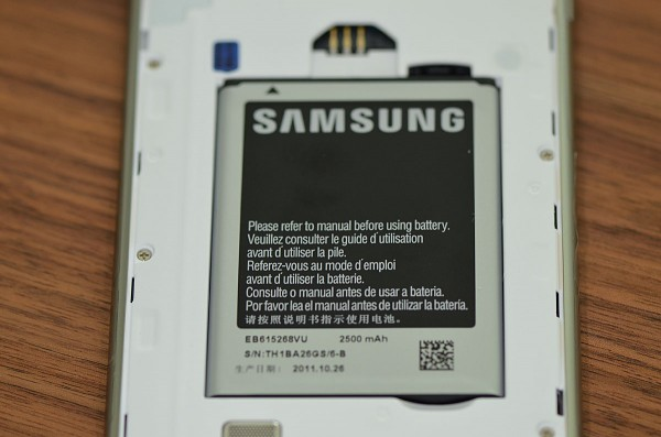 Galaxy Note Battery