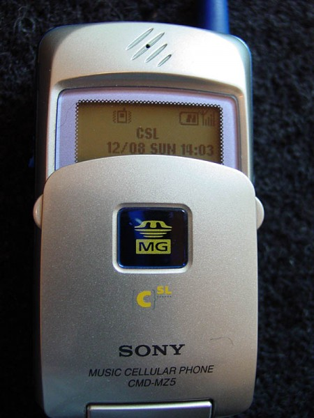 Sony MZ5 Cellular Phone front