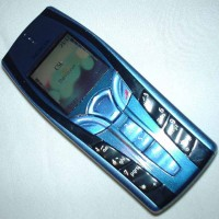 Nokia 7250 Mobile Phone front