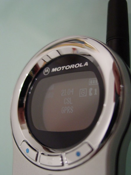 Motorola V70 Mobile Phone closeup
