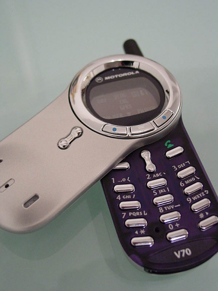 Motorola V70 Mobile Phone partial open